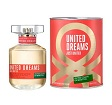 United Dreams Just United